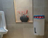 high speed wall-mounted hand dryer